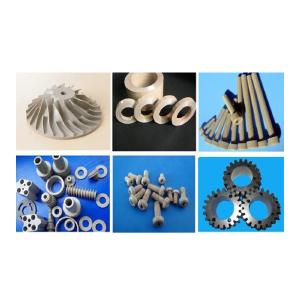 工程塑料助剂